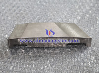 Tungsten Bucking Bars Picture