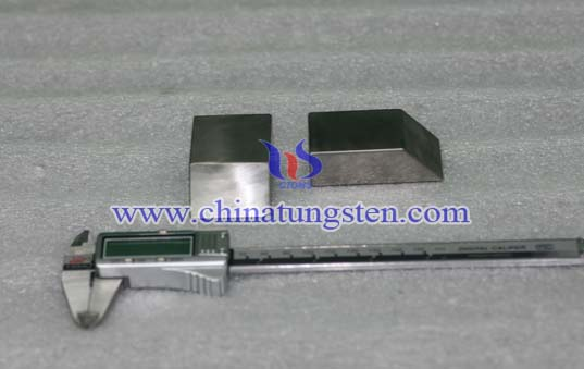Tungsten Bucking Bar Image